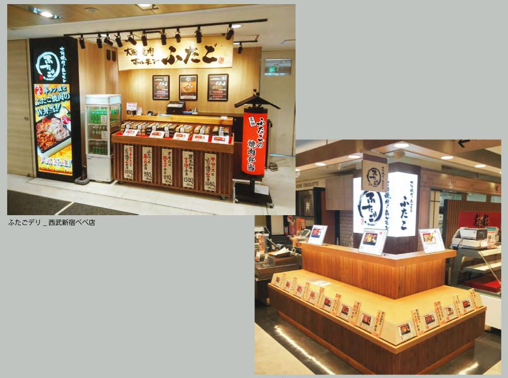 同業態で路面店to食物販ゾーンへの展開 | TRUE COLORS 株式会社トゥルーカラーズ